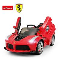 Remote Control Ride Ferrari Car