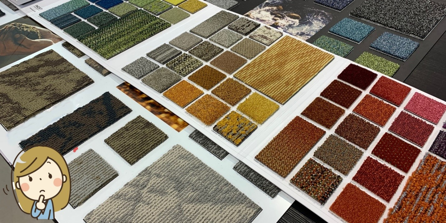 Carpet buying guide 2021