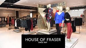 house of fraser voucher code